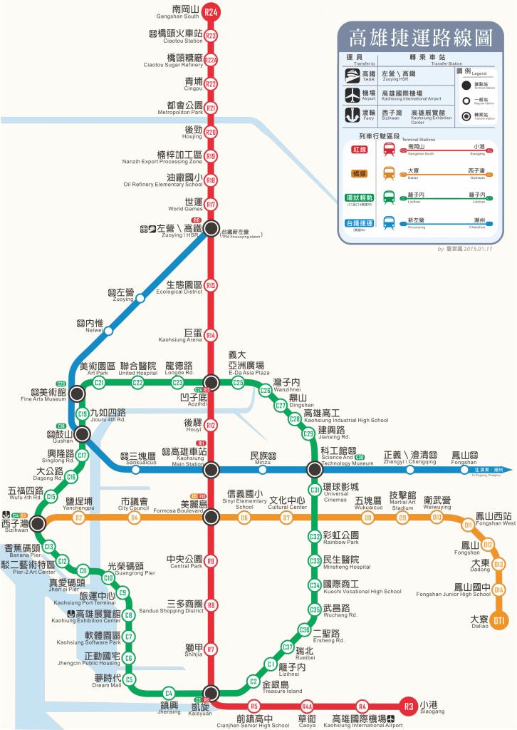 高雄捷運及臺鐵捷運化未來路網